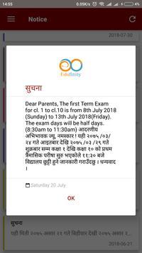 Shree Bal Kumari screenshot 4