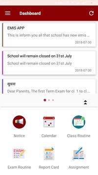 Shree Bal Kumari screenshot 2