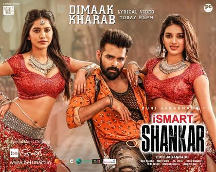 Ismart Shankar screenshot 2