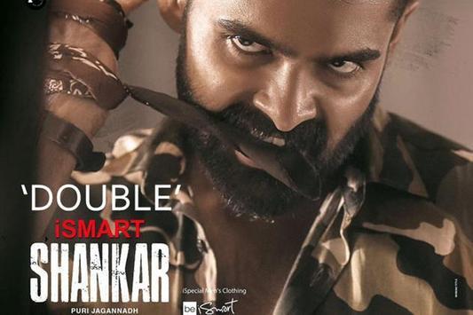 Ismart Shankar screenshot 4