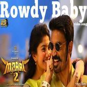 ikon Rowdy Baby