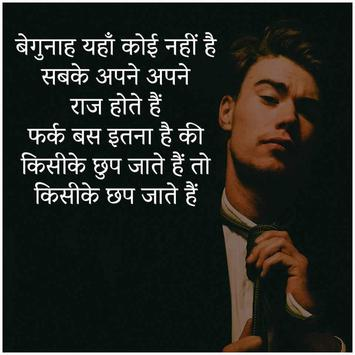 Nayi Soch for Android - APK Download