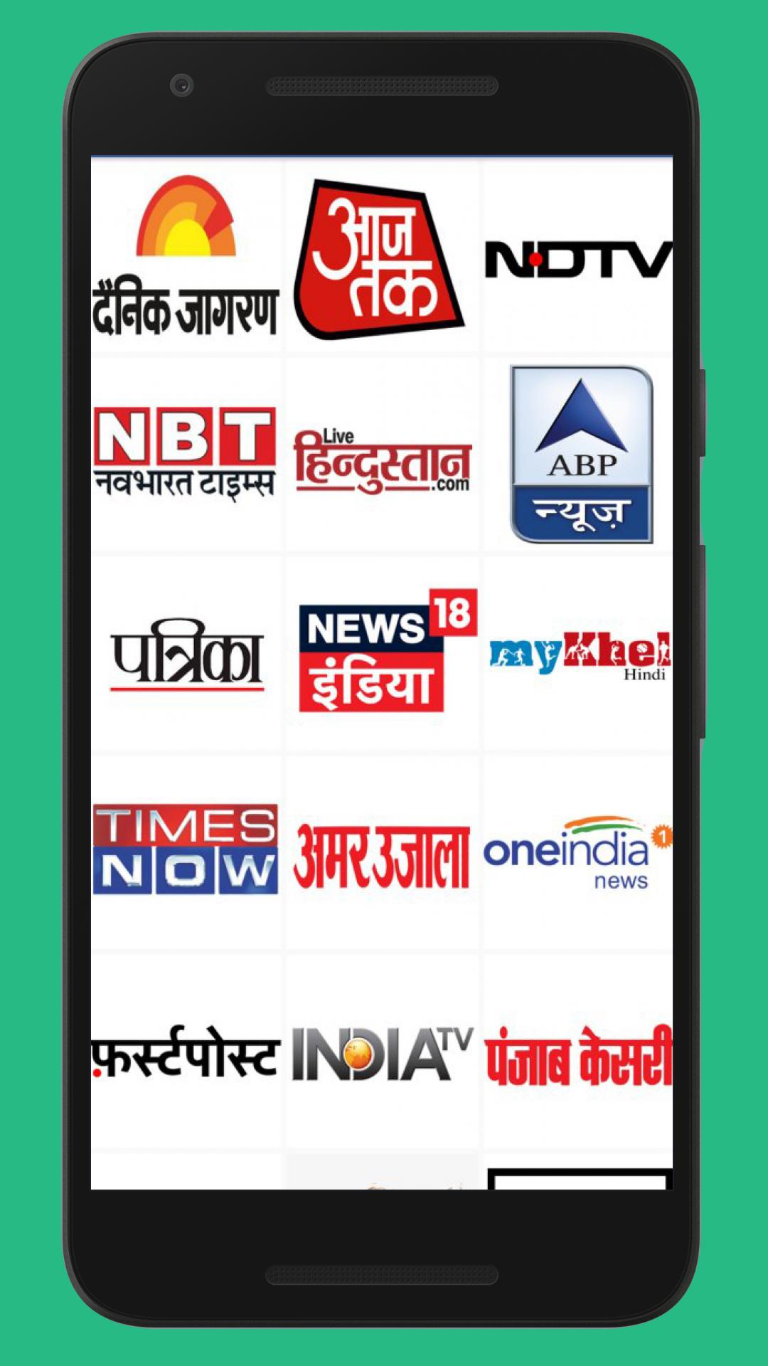 Hindi News for Android - APK Download