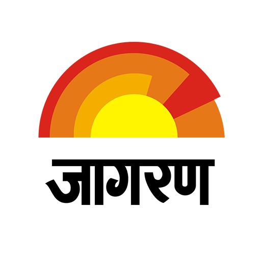 Download Hindi News app Dainik Jagran, Latest news Hindi For Android 2021