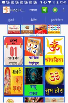 Kundli in Hindi - Kundli Software screenshot 4