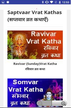 Kundli in Hindi - Kundli Software screenshot 6