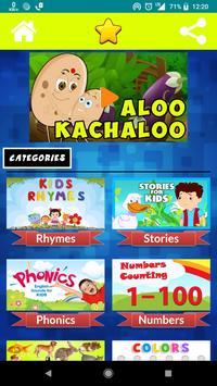 Aloo Kachaloo Beta Kahan Poem screenshot 1