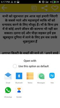 speech in hindi | Hindi bhashan screenshot 6