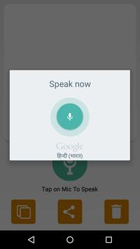 Hindi Voice Typing Hindi Speech To Text for Android - APK
