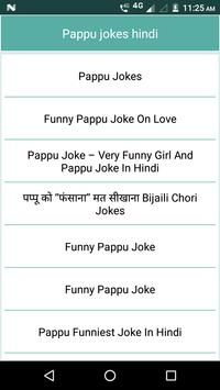 Pappu jokes hindi screenshot 2