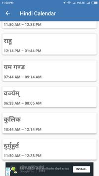 Hindi Calendar screenshot 3