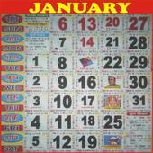 2019 Calendar - Hindi Panchang Calendar 2019 icon