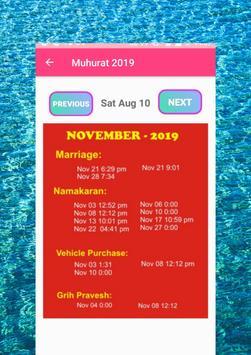 2019 Calendar - Hindi Panchang Calendar 2019 screenshot 3