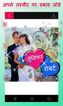Hindi Name Art screenshot 1
