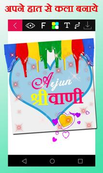 Hindi Name Art screenshot 3