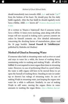 Method Of Ghusl - Gusal Ka Tarika screenshot 3