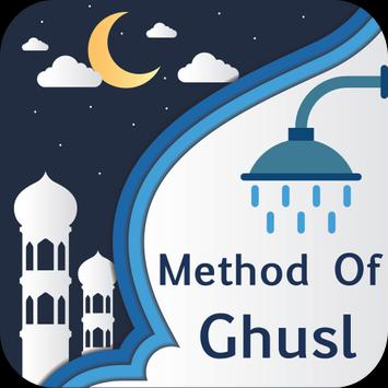 Method Of Ghusl - Gusal Ka Tarika poster