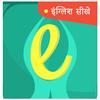 Learn English from Hindi icon