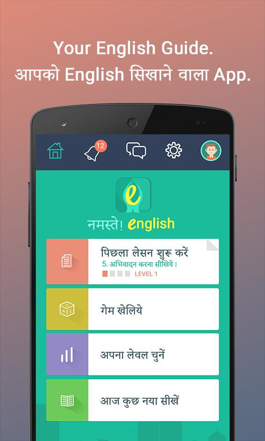 Learn English from Hindi for Android - APK Download