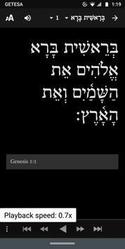 Biblical Hebrew Readers 截圖 6