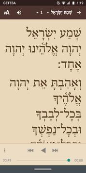 Biblical Hebrew Readers 截圖 7