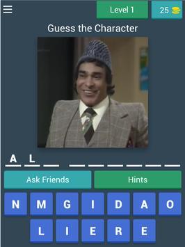Mind Your Language Quiz screenshot 7