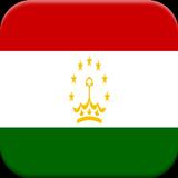 Таърихи Тоҷикистон - History of Tajikistan