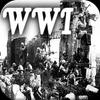 प्रथम विश्वयुद्ध आइकन
