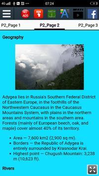 Адыгэй - History of Adygea screenshot 4