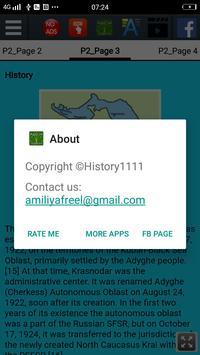 Адыгэй - History of Adygea screenshot 5