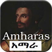 History of Amhara people icon