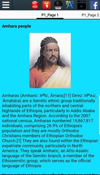 History of Amhara people screenshot 1