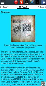 History of Amhara people screenshot 8