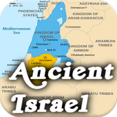 History of Ancient Israel icon