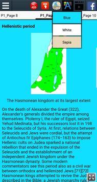History of Ancient Israel screenshot 16