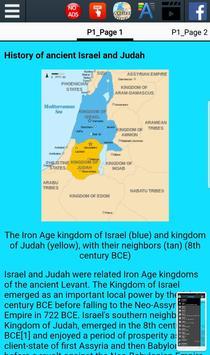 History of Ancient Israel screenshot 1