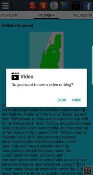 History of Ancient Israel screenshot 5