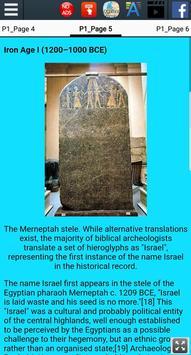 History of Ancient Israel screenshot 8