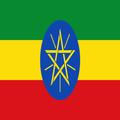 የኢትዮጵያ ታሪክ - History of Ethiopia