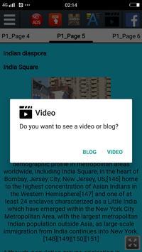 भारत के लोग - History of Indian people in Hindi screenshot 15