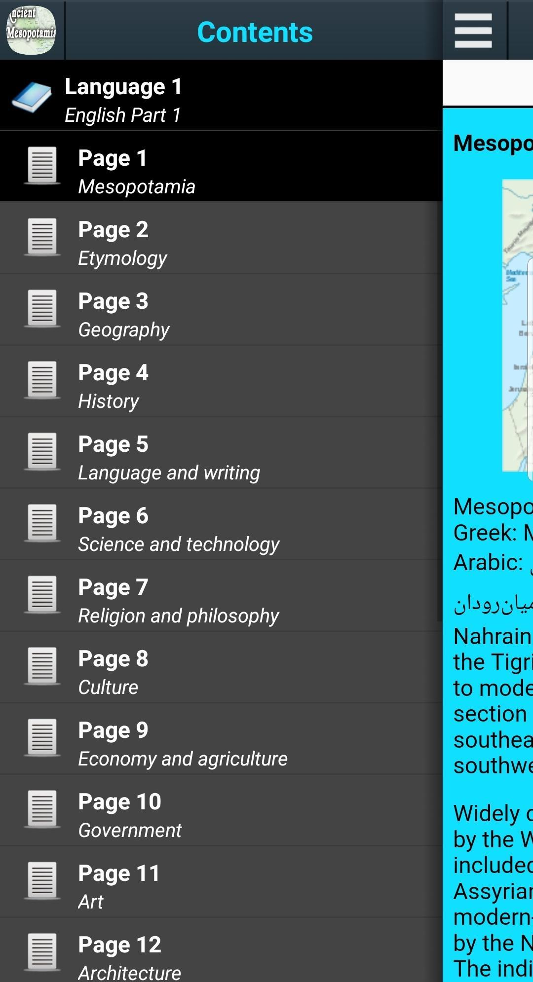 Ancient Mesopotamia History for Android - APK Download