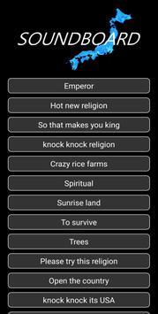 History of Japan screenshot 1