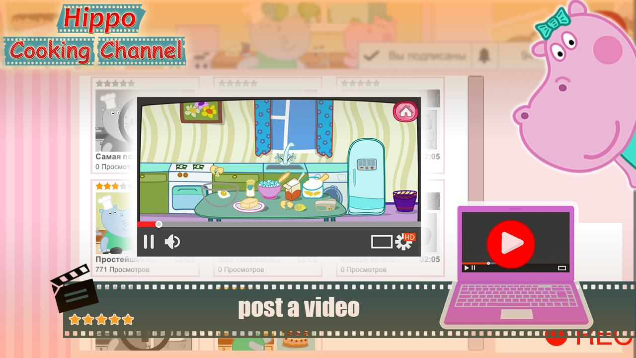 Cooking master: YouTube blogger for Android - APK Download