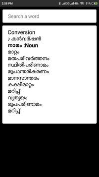 English Malayalam Dictionary screenshot 4