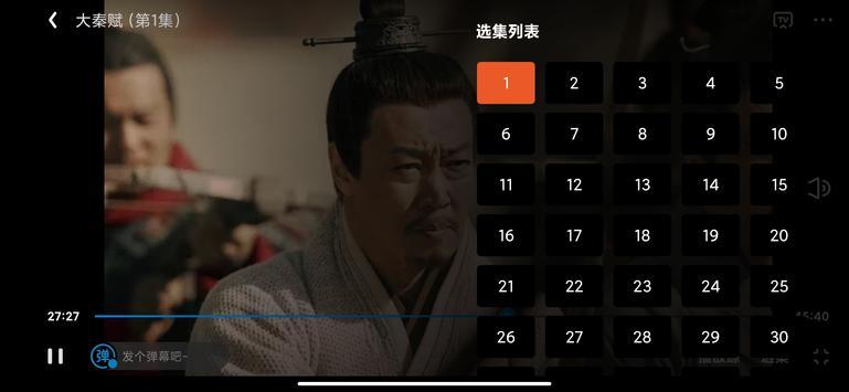 奇异影院 imagem de tela 7