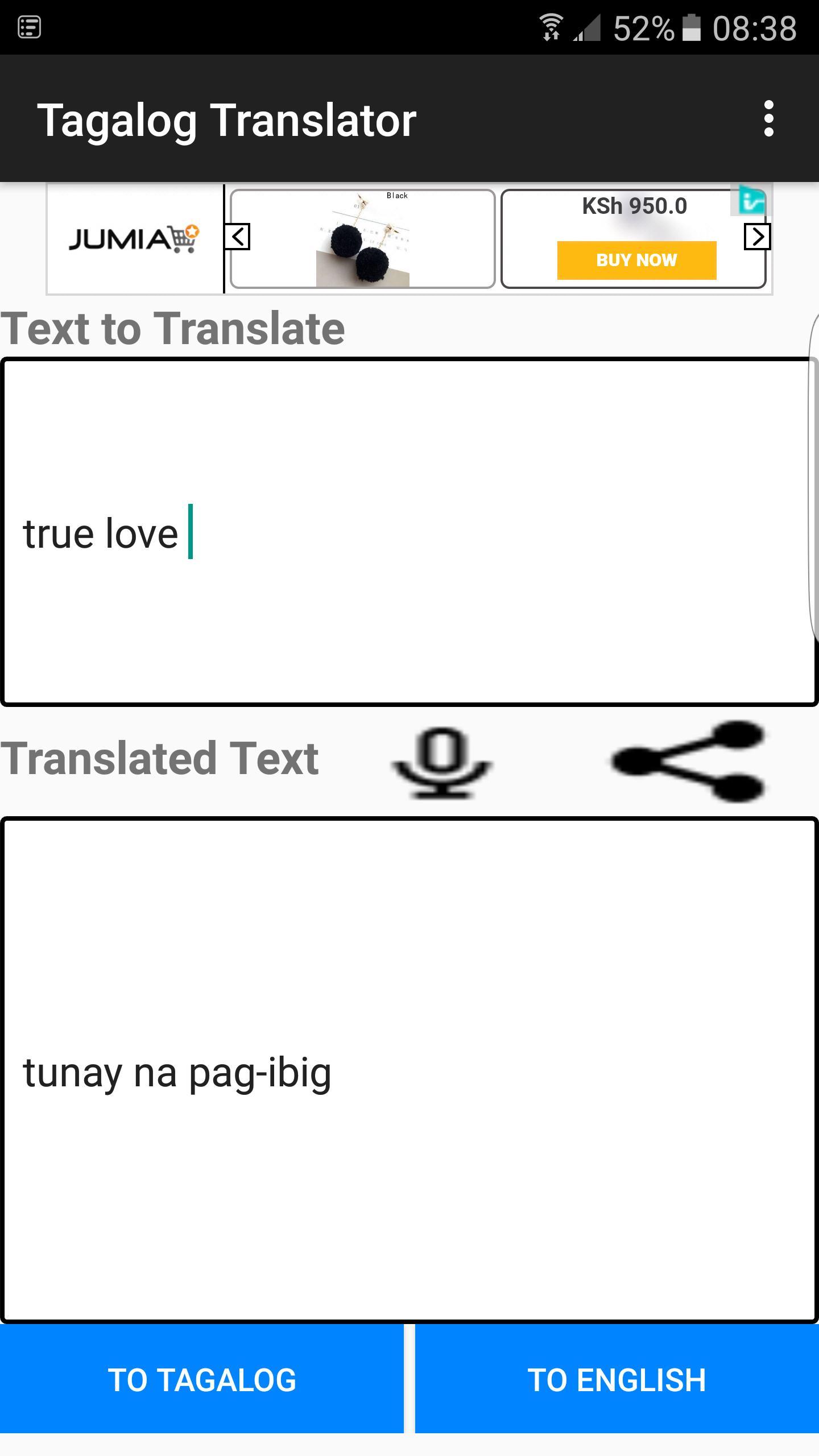 English tagalog to FREE Tagalog