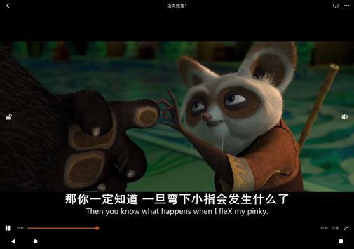 影視大全-永久免费韓劇、電影、美劇、日韓劇、英劇、動漫手機/平板影視APP Screenshot 11