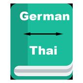 German - Thai Dictionary icon