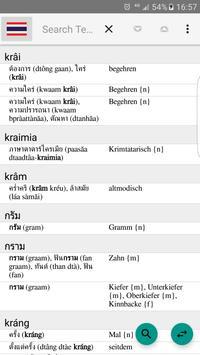 German - Thai Dictionary screenshot 12