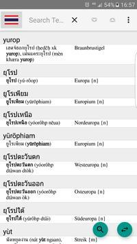 German - Thai Dictionary screenshot 20